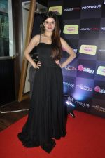 Kainaat Arora at Ankit Tiwari_s live concert in hard Rock Cafe on 11th July 2014 (29)_53c18196782f5.JPG