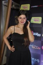 Kainaat Arora at Ankit Tiwari_s live concert in hard Rock Cafe on 11th July 2014 (30)_53c18197043eb.JPG