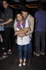 Little Shilpa Shopcade app launch in The Owl on 10th July 2014 (1)_53c16fba14fe9.JPG