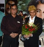 A. K Mishra & Khayyam Ji at the Press Conference of movie Bazaar E Husn in Mumbai on 11th July 2014_53c263d3408a2.JPG