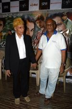 Manohar Thakur and Khayyam Ji at the Press Conference of movie Bazaar E Husn in Mumbai on 11th July 2014_53c263c37b18c.JPG