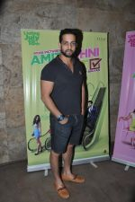 Salil Acharya at Vir Das_s film Amit Sahni Ki List screening in Lightbox, Mumbai on 14th July 2014  (15)_53c646407093c.JPG