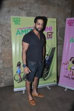 Salil Acharya at Vir Das_s film Amit Sahni Ki List screening in Lightbox, Mumbai on 14th July 2014  (16)_53c64641038ff.JPG
