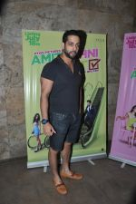 Salil Acharya at Vir Das_s film Amit Sahni Ki List screening in Lightbox, Mumbai on 14th July 2014  (17)_53c646417cf70.JPG