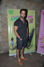 Salil Acharya at Vir Das_s film Amit Sahni Ki List screening in Lightbox, Mumbai on 14th July 2014  (18)_53c6464207667.JPG