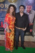 Udita Goswami at Ek Villain success bash in Mumbai on 15th July 2014 (87)_53c8008e8837e.JPG