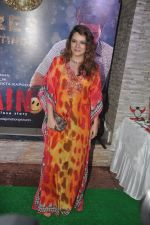 Udita Goswami at Ek Villain success bash in Mumbai on 15th July 2014 (89)_53c80091f405a.JPG