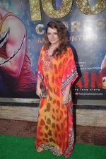 Udita Goswami at Ek Villain success bash in Mumbai on 15th July 2014 (90)_53c80093303a2.JPG