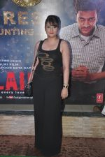 Urvashi Dholakia at Ek Villain success bash in Mumbai on 15th July 2014 (130)_53c80081a6a4e.JPG
