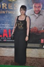 Urvashi Dholakia at Ek Villain success bash in Mumbai on 15th July 2014 (131)_53c80084143d0.JPG