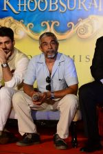 Fawad Khan, Shashanka Ghosh at Khoobsurat trailor launch in Mumbai on 21st July 2014 (182)_53cd5d8177f32.JPG