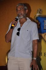 Shashanka Ghosh at Khoobsurat trailor launch in Mumbai on 21st July 2014 (44)_53cd5d84174f8.JPG