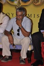 Shashanka Ghosh at Khoobsurat trailor launch in Mumbai on 21st July 2014 (92)_53cd5d861c778.JPG
