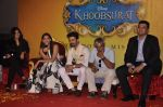 Sonam Kapoor, Fawad Khan, Rhea Kapoor, Shashanka Ghosh, Siddharth Roy Kapur at Khoobsurat trailor launch in Mumbai on 21st July 2014 (163)_53cd5d906171d.JPG