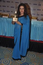Poonam Dhillon at International Indian Achievers Awards in Goregaon on 21st July 2014 (11)_53ce66b0ede28.JPG