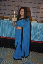 Poonam Dhillon at International Indian Achievers Awards in Goregaon on 21st July 2014 (12)_53ce66b1be245.JPG