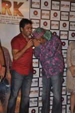 Ranjeet, Ashutosh Rana at the Spark trailor launch in PVR, Mumbai on 21st July 2014 (44)_53ce6b4e899aa.JPG
