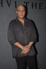 Amit Behl at Prithvi Theatre Festival 2014 in Mumbai on 24th July 2014 (9)_53d244f35ecf7.JPG