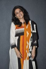 Lubna Salim at Prithvi Theatre Festival 2014 in Mumbai on 24th July 2014 (11)_53d24539292fe.JPG
