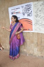 Naina Kanodia  at NDTV Save The Tigers contest in Dharavi, Mumbai on 24th July 2014 (21)_53d24d46bb520.JPG