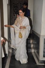 Rekha at Bhansali_s party for Mary Kom completion in Bandra, Mumbai on 25th July 2014 (193)_53d3a1619ff80.JPG