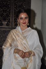 Rekha at Bhansali_s party for Mary Kom completion in Bandra, Mumbai on 25th July 2014 (195)_53d3a162c92cf.JPG