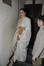 Rekha at Bhansali_s party for Mary Kom completion in Bandra, Mumbai on 25th July 2014 (39)_53d3a15c6b05d.JPG