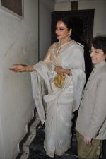 Rekha at Bhansali_s party for Mary Kom completion in Bandra, Mumbai on 25th July 2014 (41)_53d3a15d7bd8c.JPG