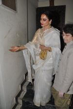 Rekha at Bhansali_s party for Mary Kom completion in Bandra, Mumbai on 25th July 2014 (42)_53d3a15e167c9.JPG