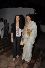 Rekha, Shraddha Kapoor at Bhansali_s party for Mary Kom completion in Bandra, Mumbai on 25th July 2014 (33)_53d3a16680bc5.JPG