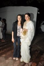 Rekha, Shraddha Kapoor at Bhansali_s party for Mary Kom completion in Bandra, Mumbai on 25th July 2014 (37)_53d3a16821a1c.JPG