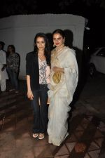 Rekha, Shraddha Kapoor at Bhansali_s party for Mary Kom completion in Bandra, Mumbai on 25th July 2014 (42)_53d3a169300ee.JPG