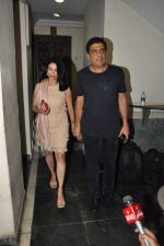 Ronnie Screwvala at Bhansali_s party for Mary Kom completion in Bandra, Mumbai on 25th July 2014 (173)_53d3a1a793d85.JPG