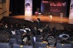 Nicolai Freidrich illusion show brought to India by Ashvin Gidwani in St Andrews, Mumbai on 27th July 2014 (158)_53d5e450297fa.JPG