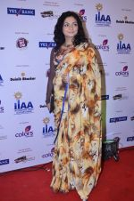 at IIAA Awards in Filmcity, Mumbai on 27th July 2014 (49)_53d613d264c94.JPG