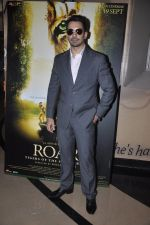 Abhinav Shukla at Kamal Saldanah_s roar film launch in Mumbai on 31st July 2014 (48)_53db8bddcd0b9.JPG