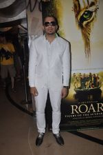 Ali Quli at Kamal Saldanah_s roar film launch in Mumbai on 31st July 2014 (48)_53db8c4002666.JPG
