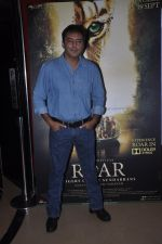 Kamal Saldanah_s roar film launch in Mumbai on 31st July 2014 (81)_53db8de5d1f1b.JPG