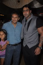 Kamal Saldanah_s roar film launch in Mumbai on 31st July 2014 (82)_53db8de7441f1.JPG