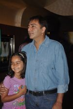 Kamal Saldanah_s roar film launch in Mumbai on 31st July 2014 (84)_53db8de9e69d7.JPG