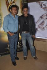 Kamal Saldanah_s roar film launch in Mumbai on 31st July 2014 (86)_53db8dec80e9d.JPG