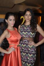 Naura Fatehi, Himarsha V at Kamal Saldanah_s roar film launch in Mumbai on 31st July 2014 (76)_53db8d532ae68.JPG