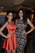 Naura Fatehi, Himarsha V at Kamal Saldanah_s roar film launch in Mumbai on 31st July 2014 (78)_53db8d9882a68.JPG