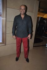 Naved Jaffrey at Kamal Saldanah_s roar film launch in Mumbai on 31st July 2014 (30)_53db8df88ff45.JPG