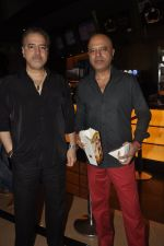 Naved Jaffrey at Kamal Saldanah_s roar film launch in Mumbai on 31st July 2014 (70)_53db8dfb36767.JPG