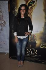 VJ Ramona Arena at Kamal Saldanah_s roar film launch in Mumbai on 31st July 2014 (100)_53db8e2a6303f.JPG