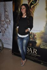 VJ Ramona Arena at Kamal Saldanah_s roar film launch in Mumbai on 31st July 2014 (102)_53db8e2d3d5cc.JPG