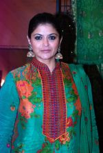 Pragati Mehra at Jinna affordable fashion launch in J W Marriott, Mumbai on 1st Aug 2014 (1)_53dcc438df5f5.JPG