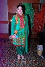 Pragati Mehra at Jinna affordable fashion launch in J W Marriott, Mumbai on 1st Aug 2014 (3)_53dcc43bc7c47.JPG