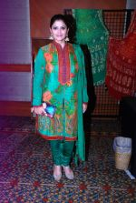Pragati Mehra at Jinna affordable fashion launch in J W Marriott, Mumbai on 1st Aug 2014 (5)_53dcc44010d42.JPG